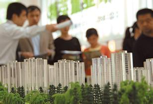 """11月第2周:楼市迎来""""回南天"""" 成交小涨7.61%"""