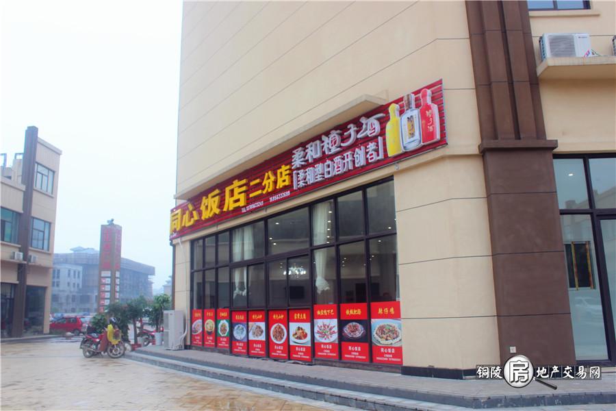 CBC拓基广场:合家福、小菜园等入驻 商业不断升级