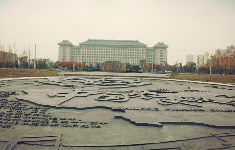 一起去中国农歌会广场探寻深秋的韵律