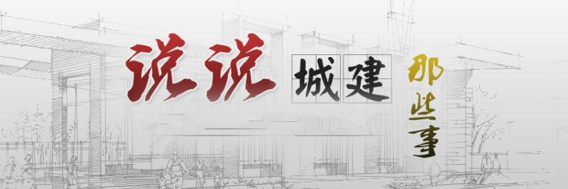 盘点2015年南昌城建那些你不知道的那些事儿