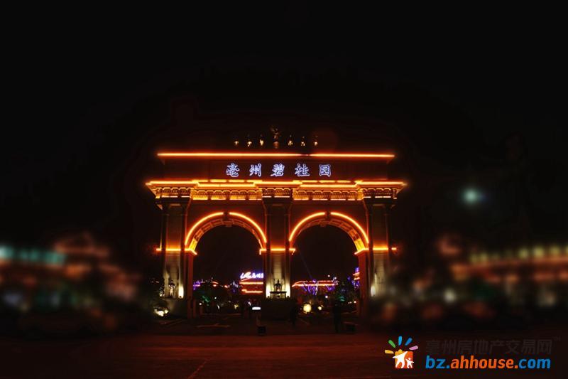 亳州碧桂园交通图