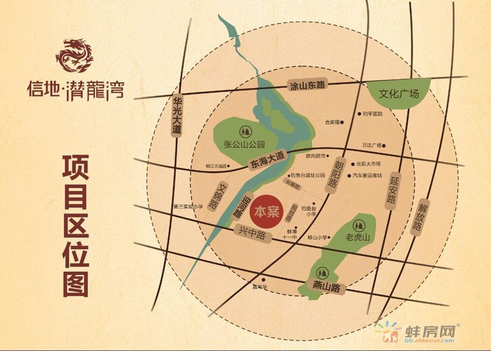 信地潜龙湾交通图