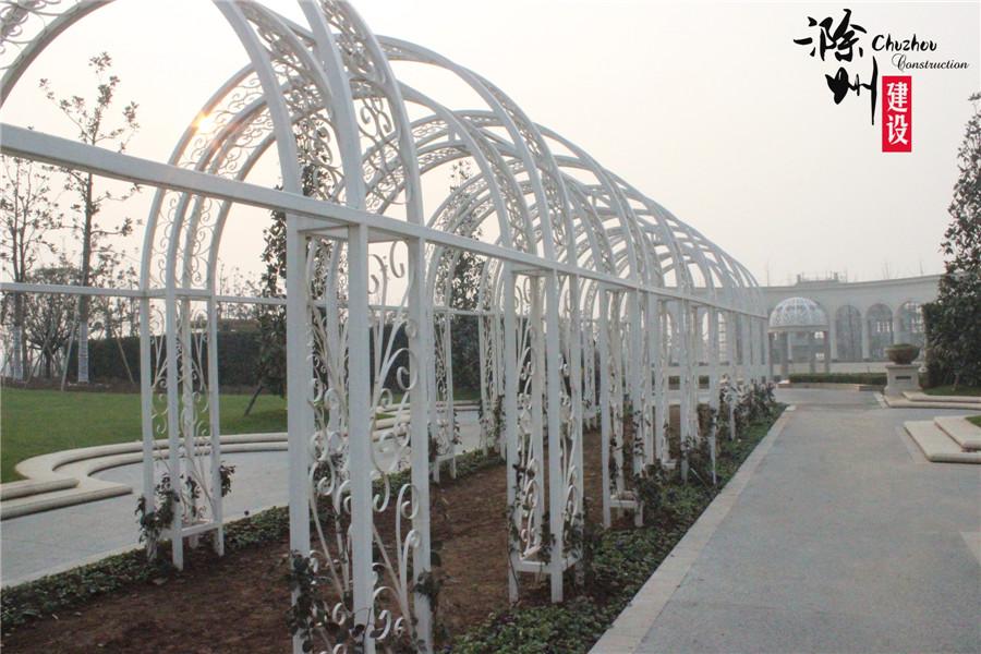 *公园:滁州城南的后花园