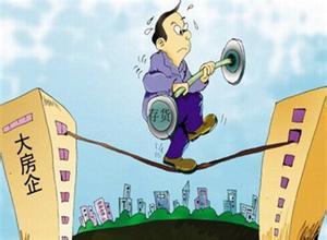 """2015中国经济表述:去库存""""药方""""一张接一张"""