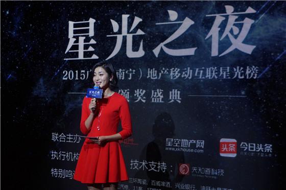 广西*大众票选的地产榜单12月29日发榜