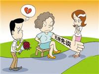 导购┃猴年轻轻松松有婚房 简简单单搞定丈母娘