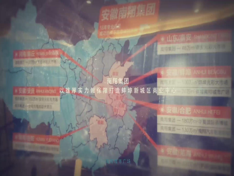 蚌埠南翔城市广场 精装公寓交1000享16000+