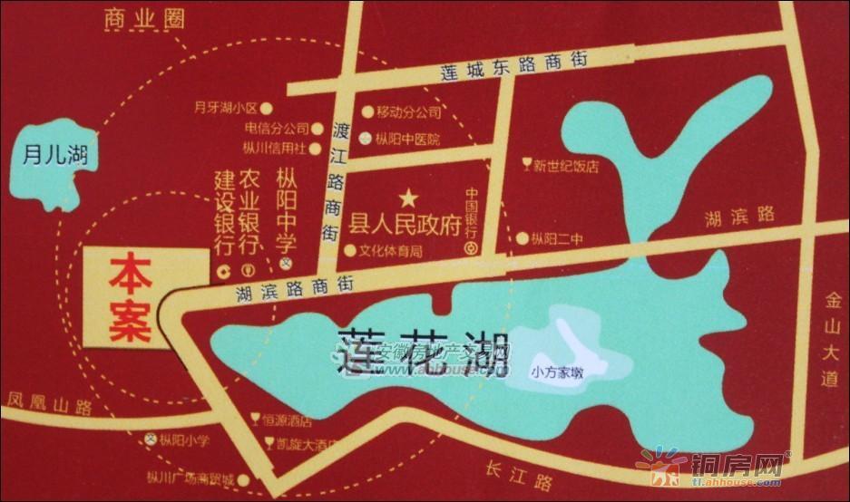 枞阳财富广场交通图
