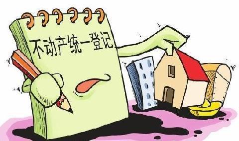 广西92个市县完成不动产登记职责机构整合
