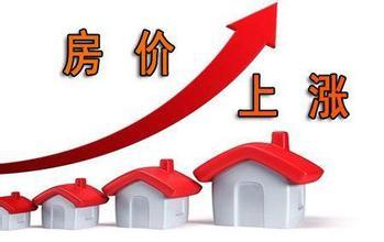 任泽平:未来10年一线城市房价将再涨一倍