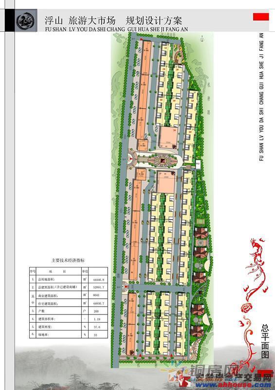 浮山旅游大市场楼号图