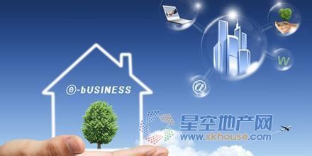 """""""互联网+""""新形态 助推传统房地产业转型升级"""