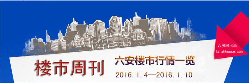 楼市周刊:第十届中国地产星光奖璀璨落幕