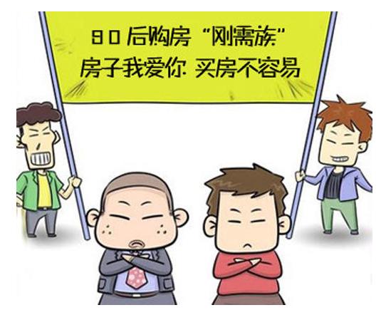 置业省钱秘籍:8招锁定滁州好房源