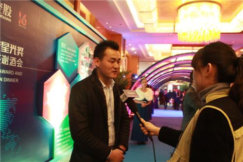 中国地产星光奖盛典专访:第六空间国际家居建材广场许道皇