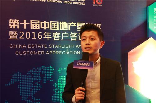 中国地产星光奖盛典专访:月星家居集团总经理助理章滨