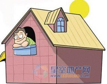 *房屋管理系统将对普通居民开放 以房管人