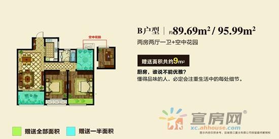 香江金郡_2室2厅1卫1厨