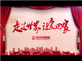 南昌融创文旅城楼盘视频