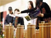 年报|2015宣城土地出让18宗 揽金26.8亿元