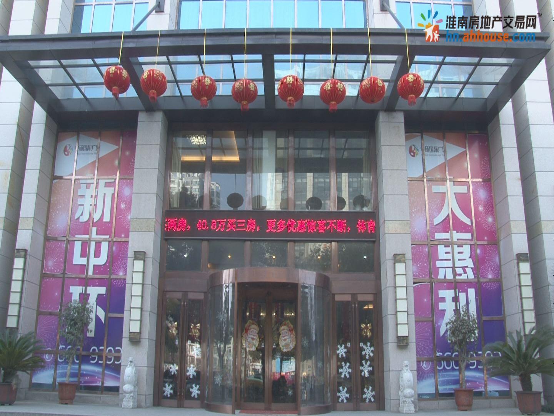 中环国际广场楼盘视频