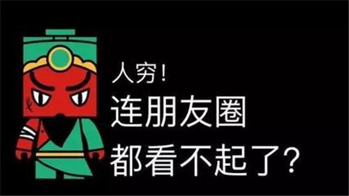 看不起朋友圈?别怕滁州低价房让你买得起新房!