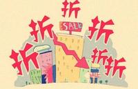 滁州低价房让你买得起新房!
