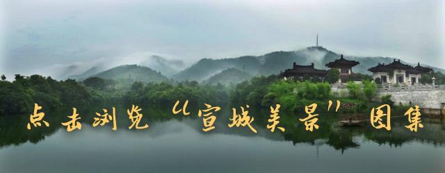 新春大福利:宣城38家景区自大年初一免费畅游