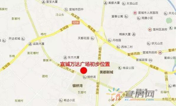 宣城万达广场确定入驻开工 周边品质楼盘升值推荐