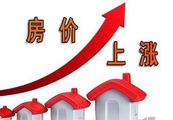 张立群:一线城市房价仍有上涨压力