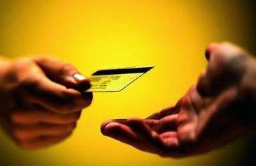 周小川:总量而言个人消费贷款杠杆率并不高