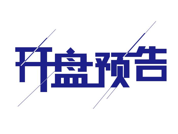 3月沪上50盘预推 楼市小阳春量价可期