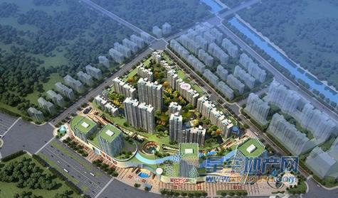 紫晶未来城效果图