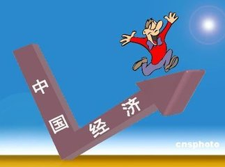新华社:中国仍然不会大规模强刺激经济