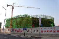 华邦书香里2月工程进度 13#建*第8层