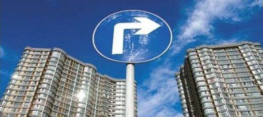 专家:中国正尝试建立房地产第四级市场