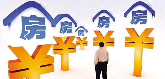 个税改革方案已上报国务院 房贷利息学费可抵个税