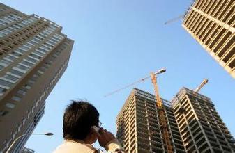 国土资源部:一线城市土地开发边界不会突破