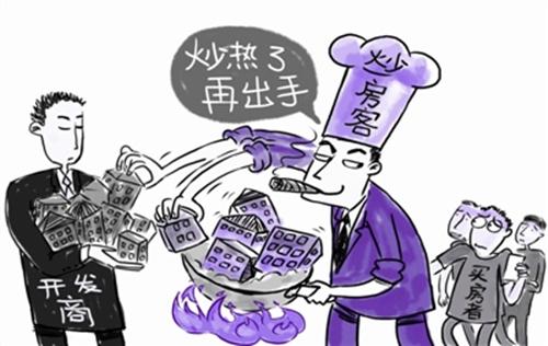 央行副行长潘功胜:将对投机炒房力量进行调查
