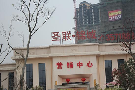 圣联锦城:3月工程进度 6#过滤网拆除*17层