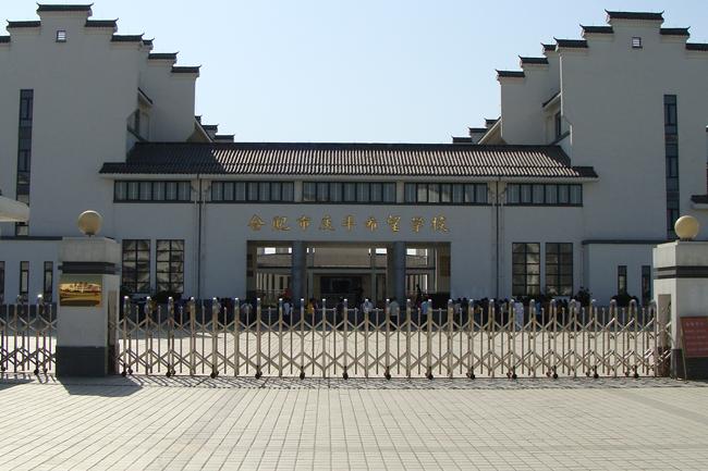 庆平学校小学部