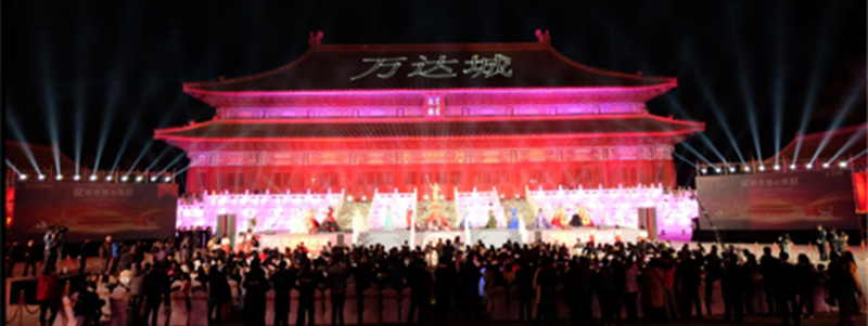 2016南昌万达城全球品牌发布盛典