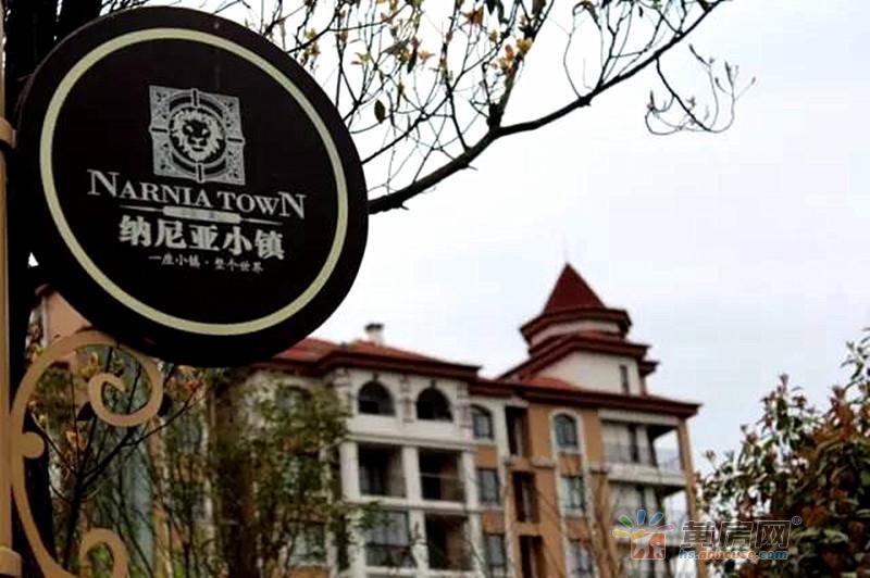 【媒体看楼市】黄山纳尼亚小镇 赴一场春天的约会