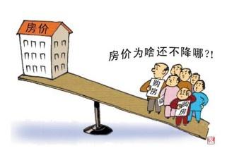 """央行调查称过半居民预期下季度房价""""基本不变"""""""
