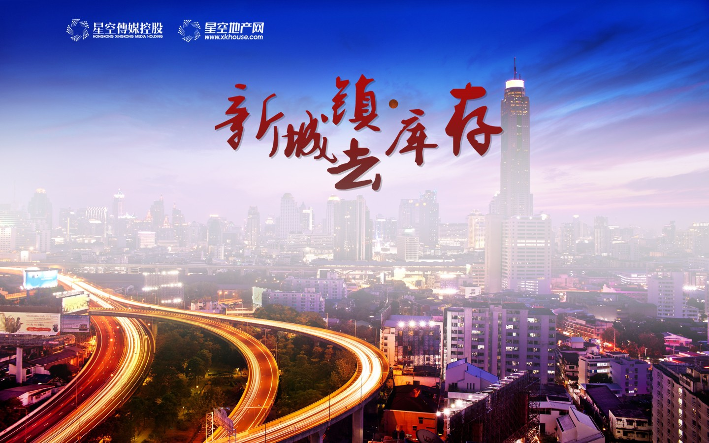 2016年南昌一季度楼市白皮书