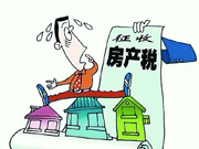 台地方稅務局  未設房屋稅籍恐影響優惠土增稅率