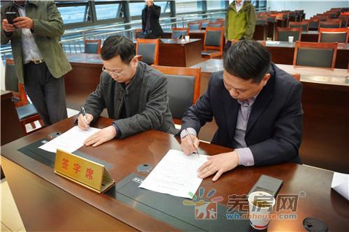 2.342亿!安徽高速地产摘得芜湖1601号地块