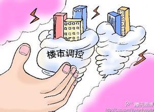 中国三四线城市楼市深陷泥潭 库存够卖30多个月