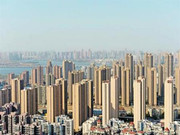 国土部:房地产库存高城市停供住房用地