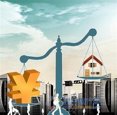 卢锋:楼市波动探源 房产亟需供给侧结构性改革
